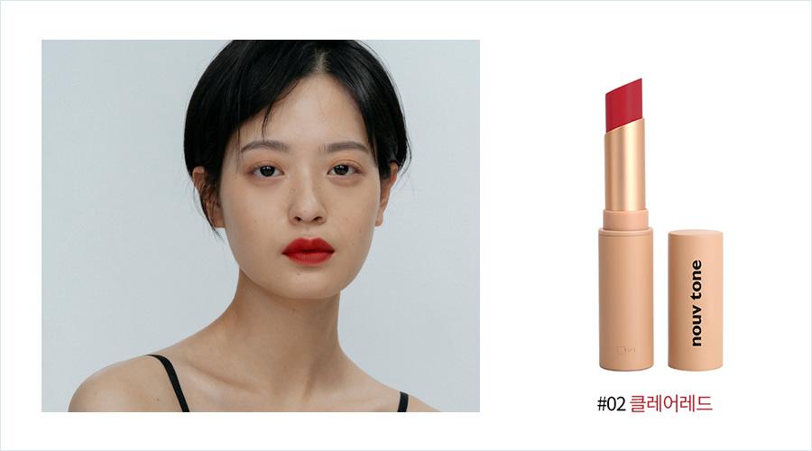 Plumming Matte Lipstick _ Claire Red