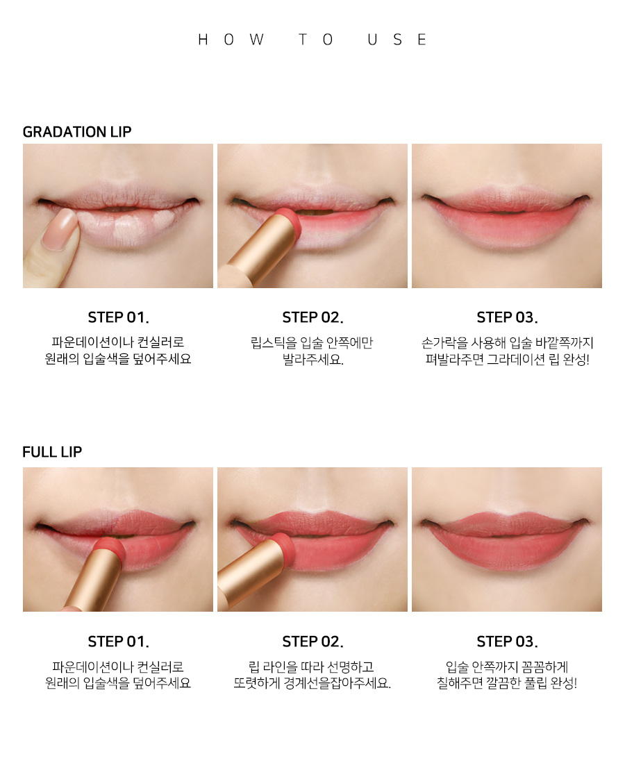 Plump Matt Lipstick _ Rose Pink