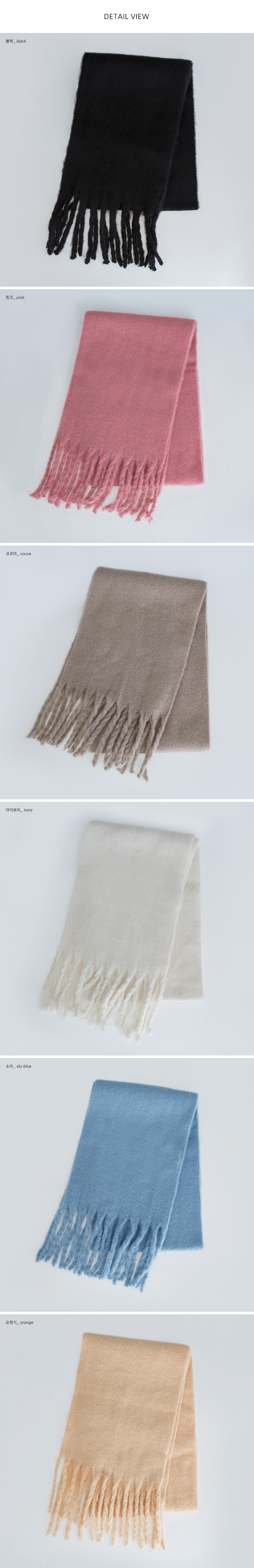 Winters Bulky Wide Scarf