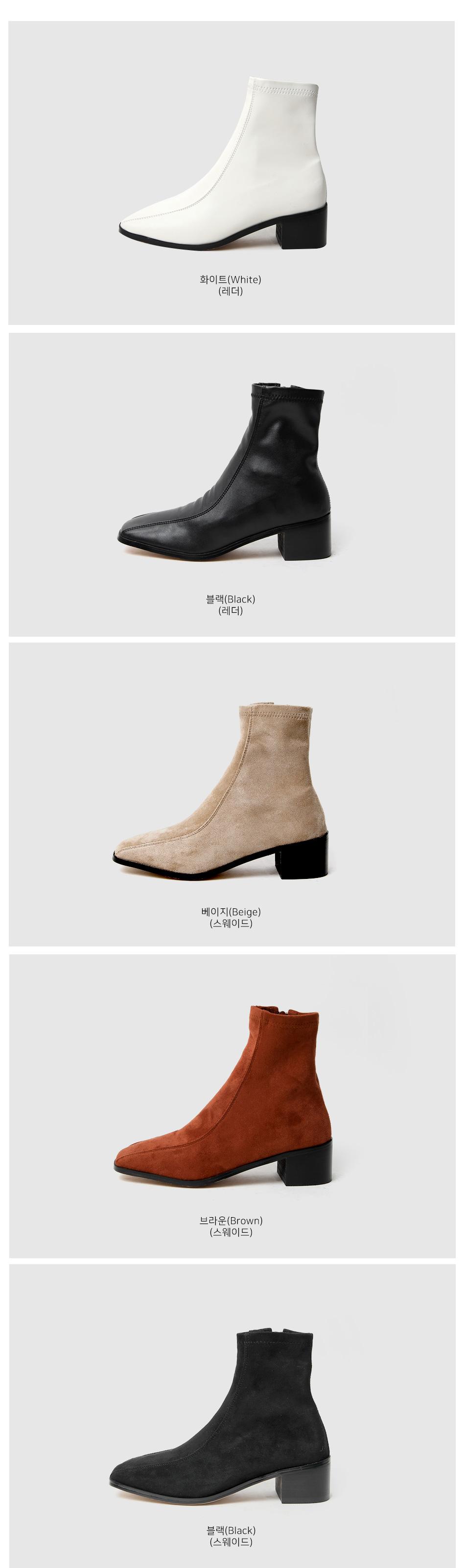 Piek socks ankle boots 4cm