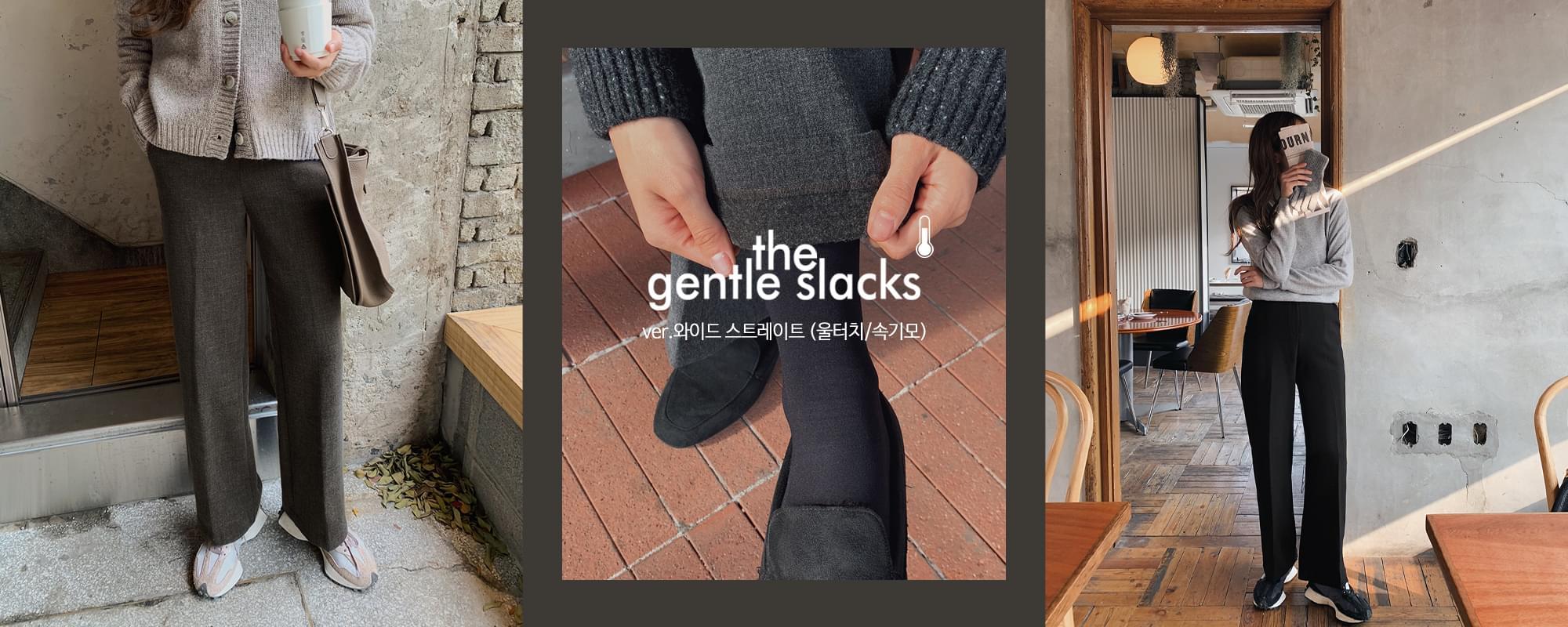 GENTLE classic SLACKS/ver.wide straight