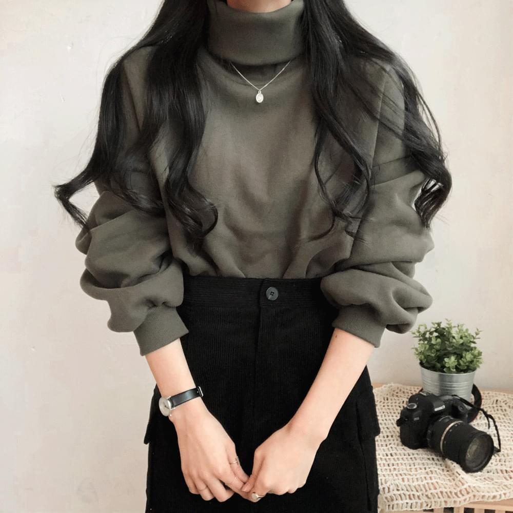 Basic Polar Crop Sweatshirt