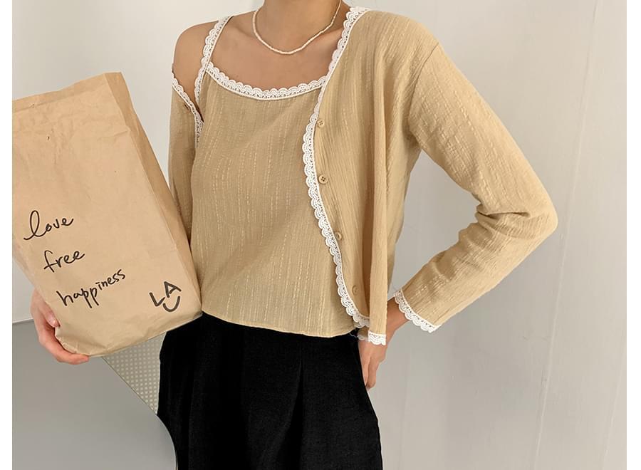 Lace sleeveless cardigan SET