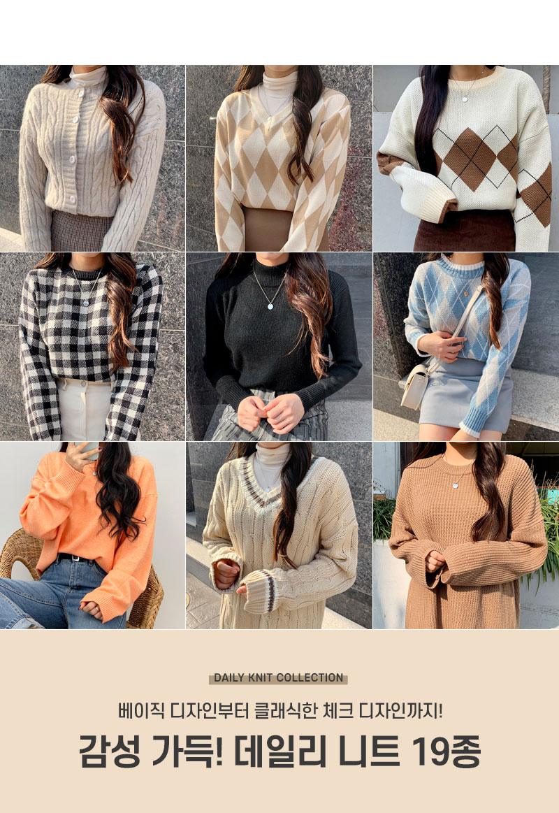 Full of emotion! 19 daily knits♥