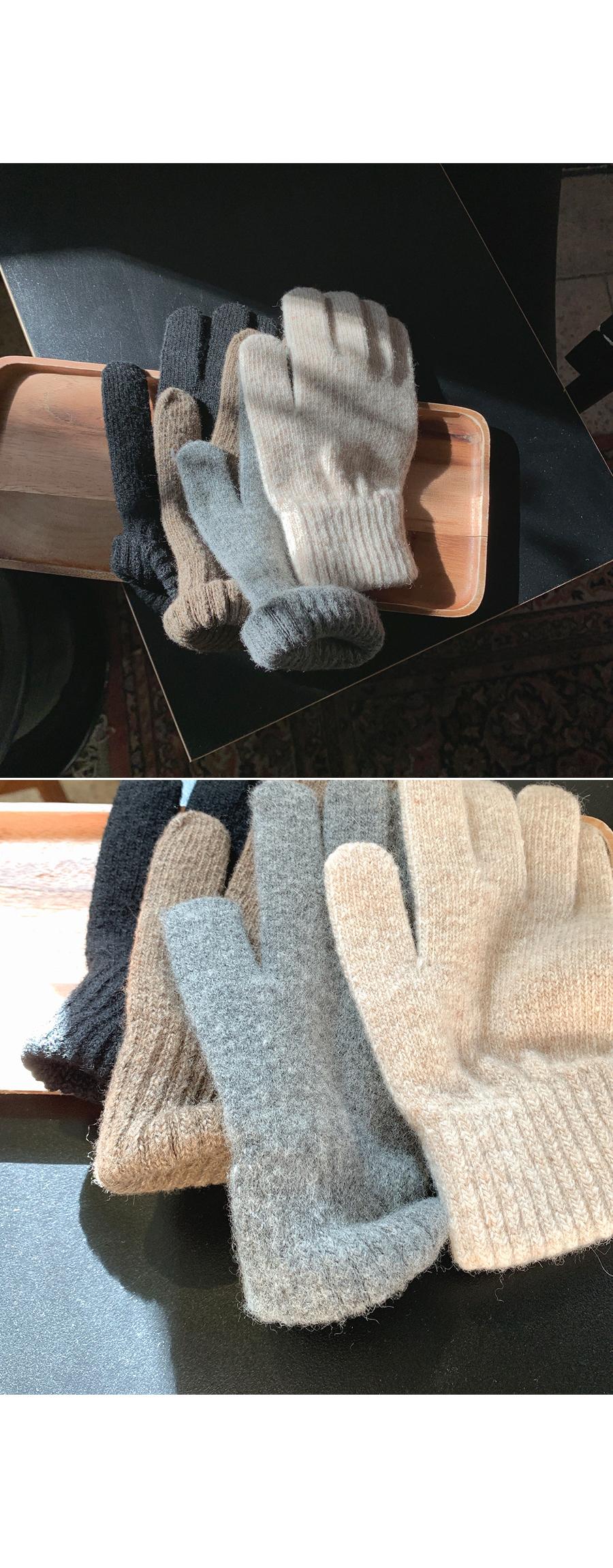 한겨울단짝 니트장갑