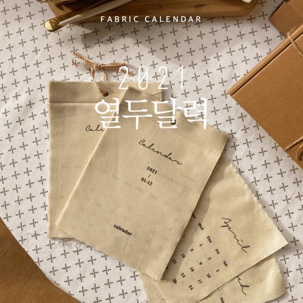 Twelve calendars, fabric calendar, fabric calendar for 2021 配飾