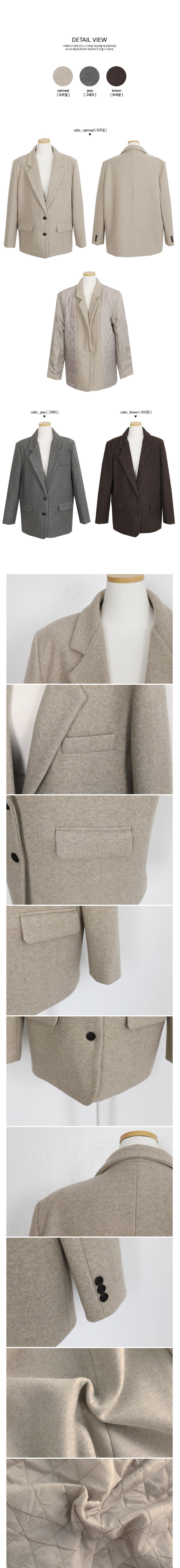 混羊毛墊肩內絎縫西裝外套