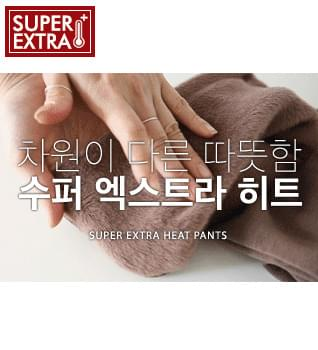 Good Pants 107/Hanaro Pants 8 Tall Tall Raised Flared Pants #76003
