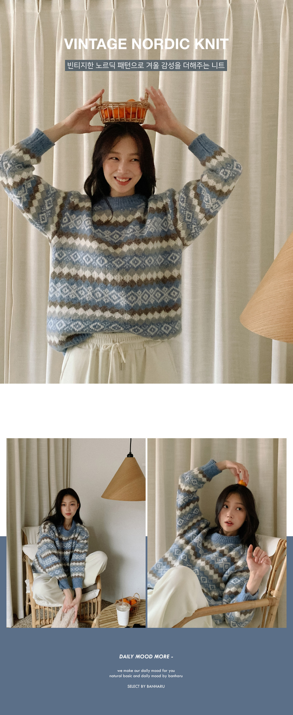 Sophie Nordic Pattern Knit
