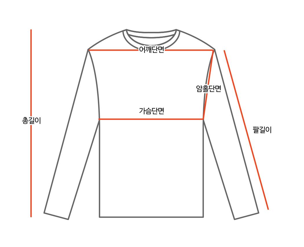 'OHIO' embroidery Sweatshirt