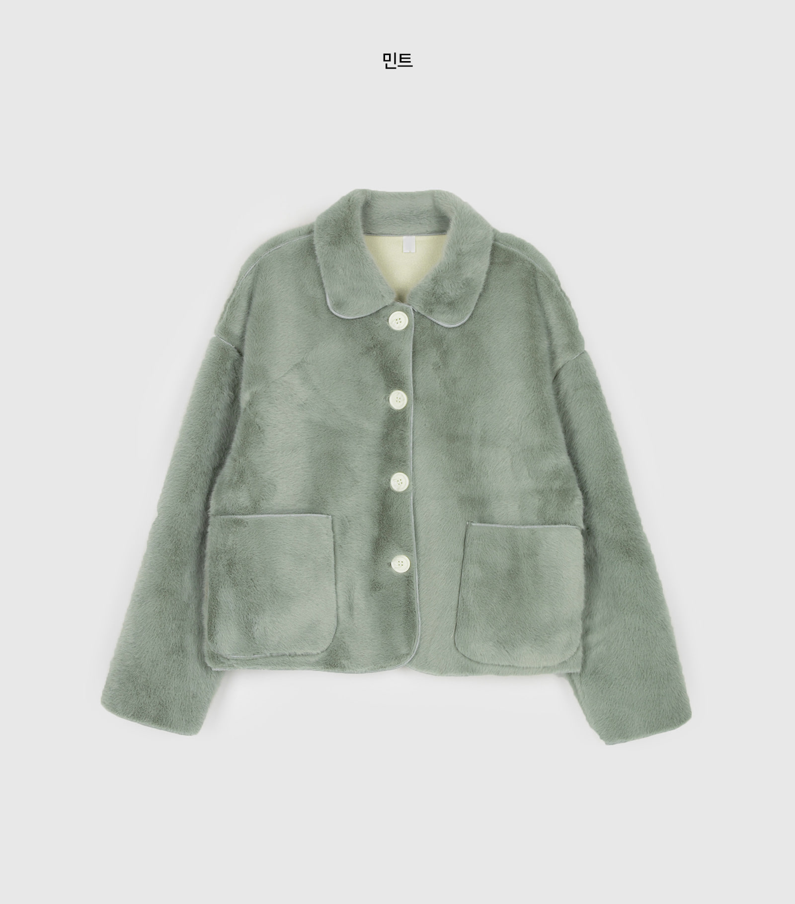 Creamy single fur jacket
