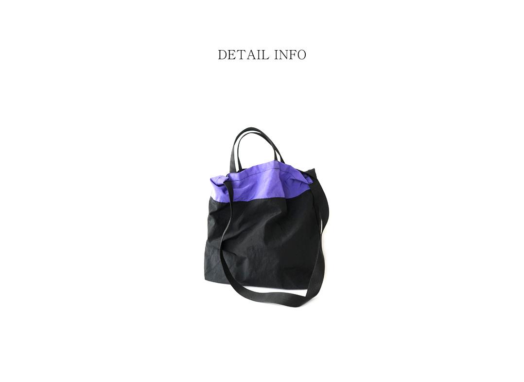 two tone handy bag (3colors)