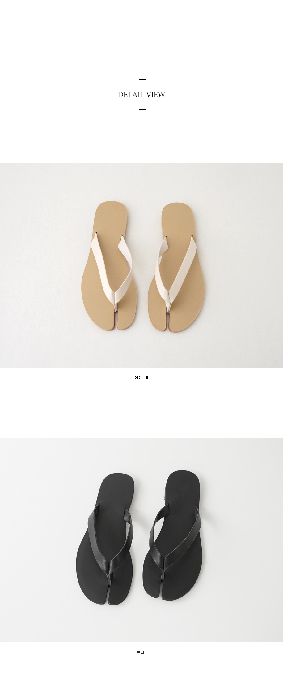 tabi toe flip flops (2colors)