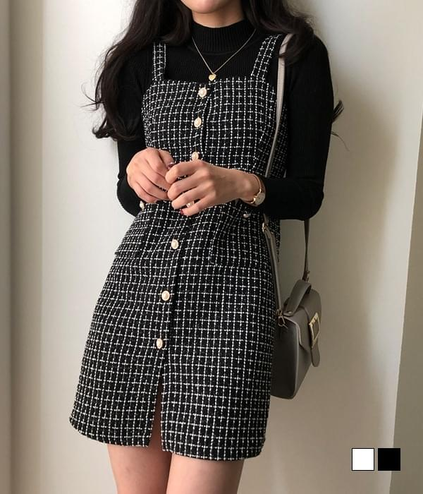 Marvell Tweed Knitwear+ Bustier Dress Two Piece Set (Delayed delivery)