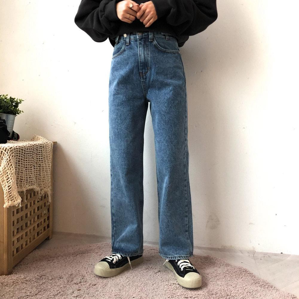 645 waist adjustment button wide denim pants
