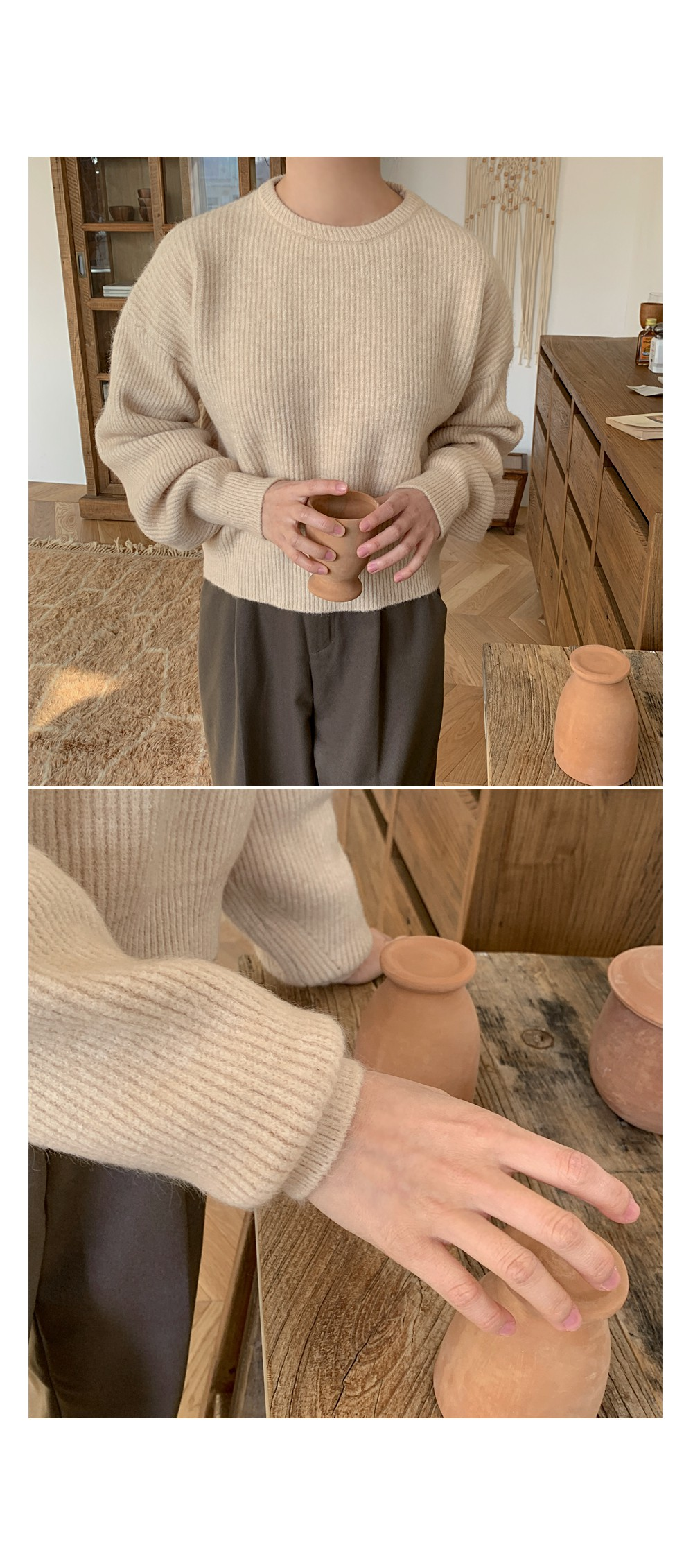Sweet Round Knit