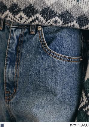 Straight Fleece-Lined Jeans