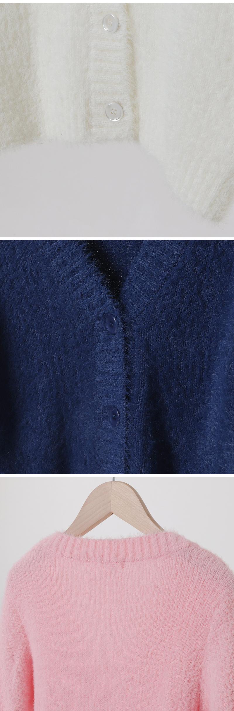 Fluffy Brush Crop Cardigan