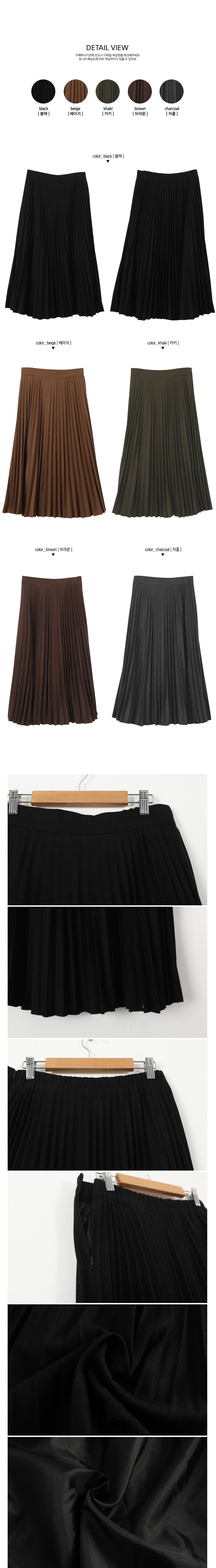 Oz pleats wrinkle long skirt
