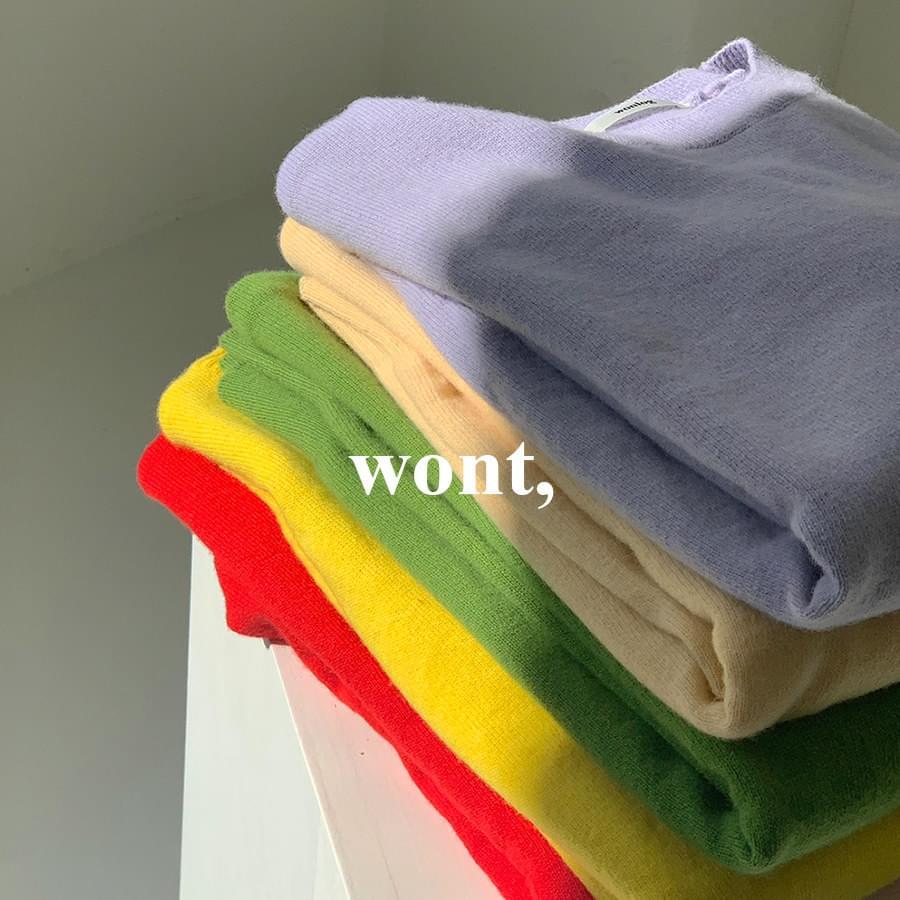 Color Inner Knit