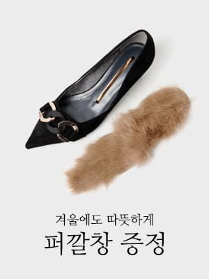 Pitez Middle Heel Pumps 5cm 跟鞋