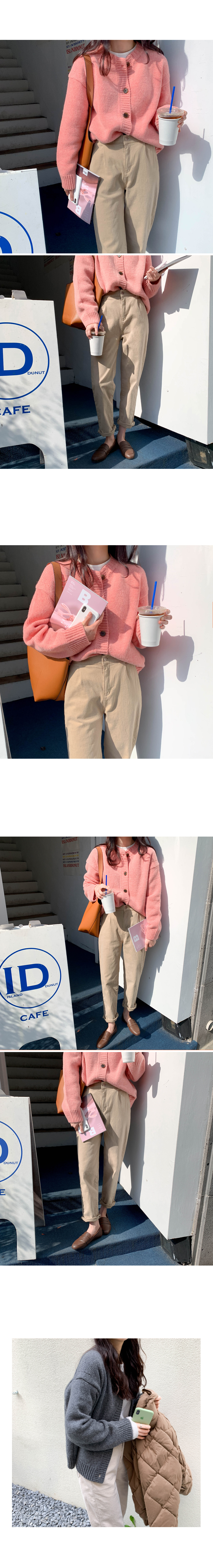 Pauline loose-fit round cardigan