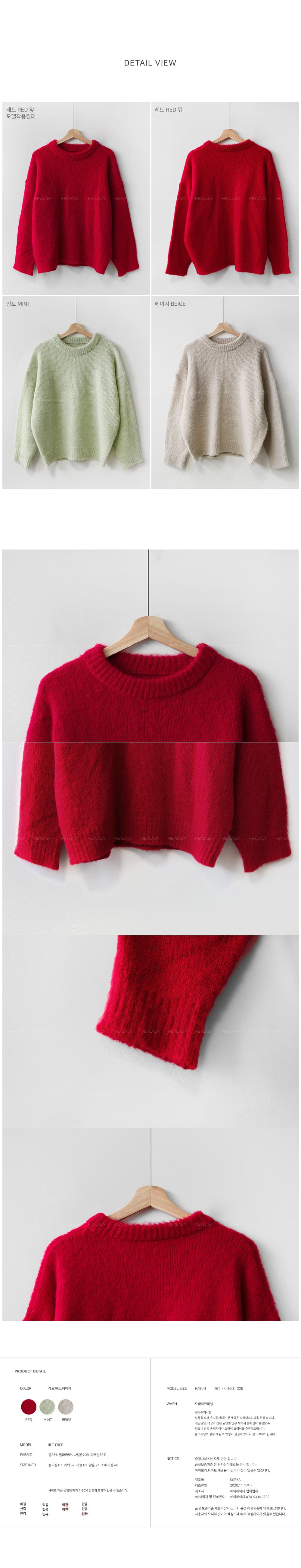Bohemian alpaca knit