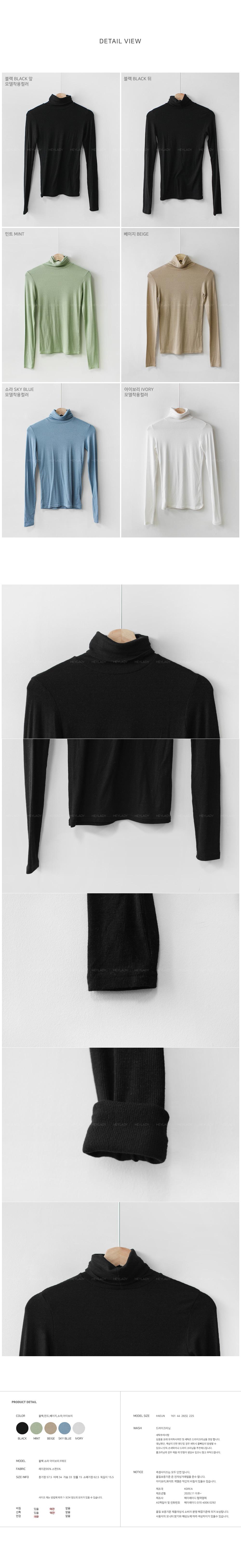 Dearley Ribbed Turtleneck T-shirt