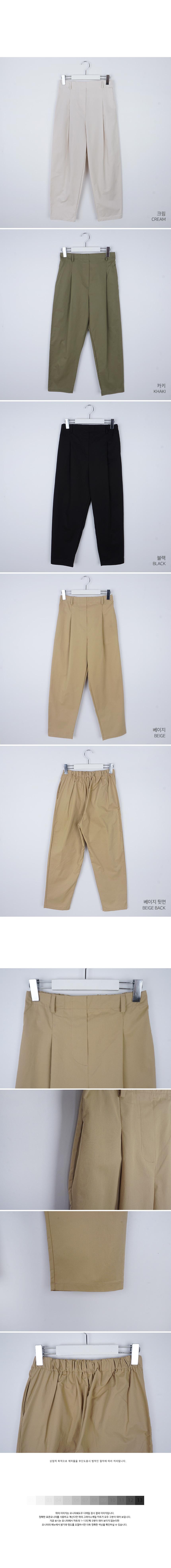 Leo pintuck cotton pants