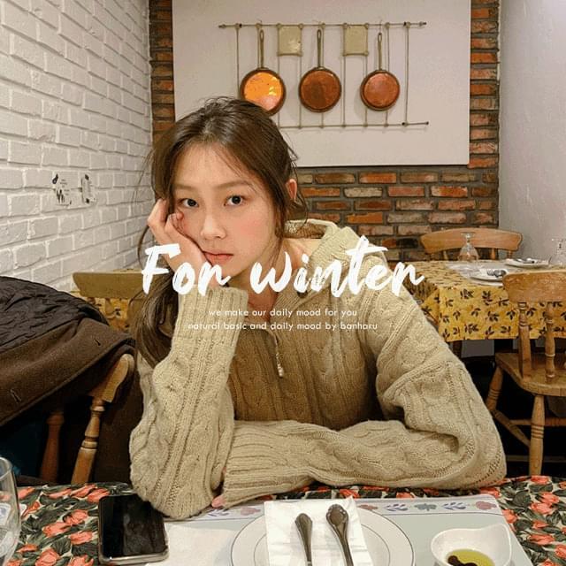 Walnut Twisted Hood Knitwear