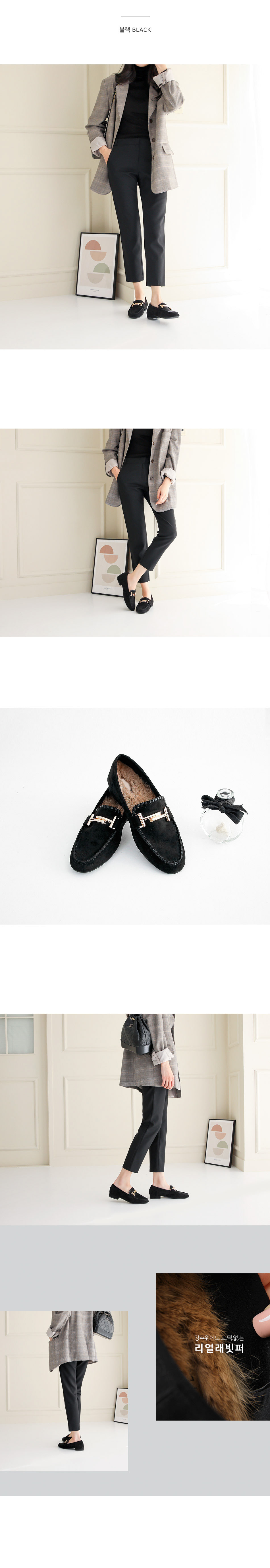 2dits Height Real Fur Loafers 4cm