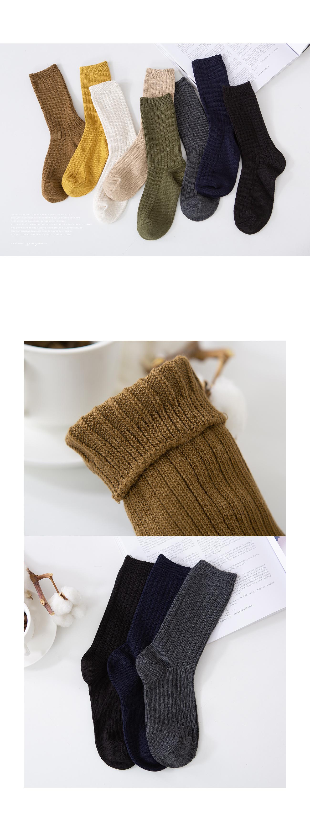 Ribbed winter socks # 85549