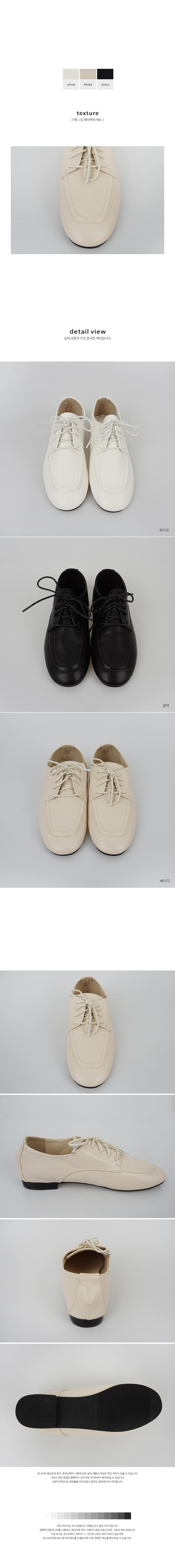 Soft lace-up shoes