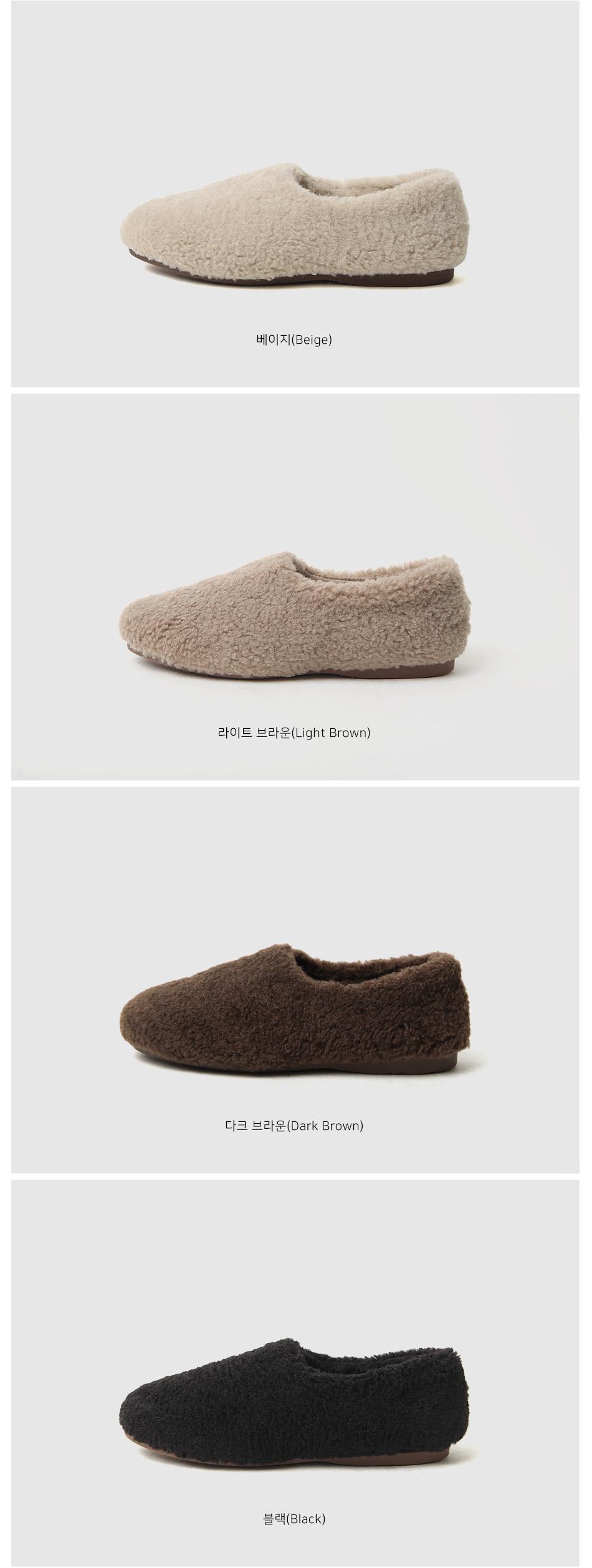 Wool fur loafers 1cm