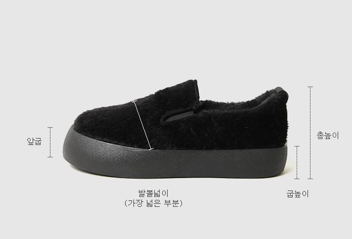 T-Cab Whole Heel Fur Slip-on 3cm