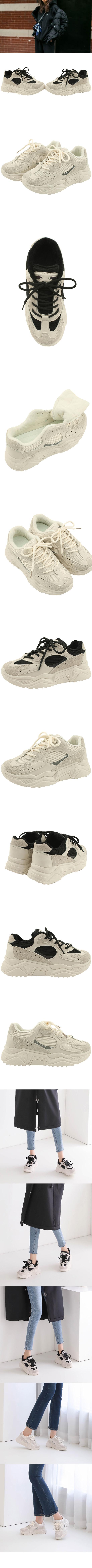 Fleece Fur Ugly Sneakers Beige