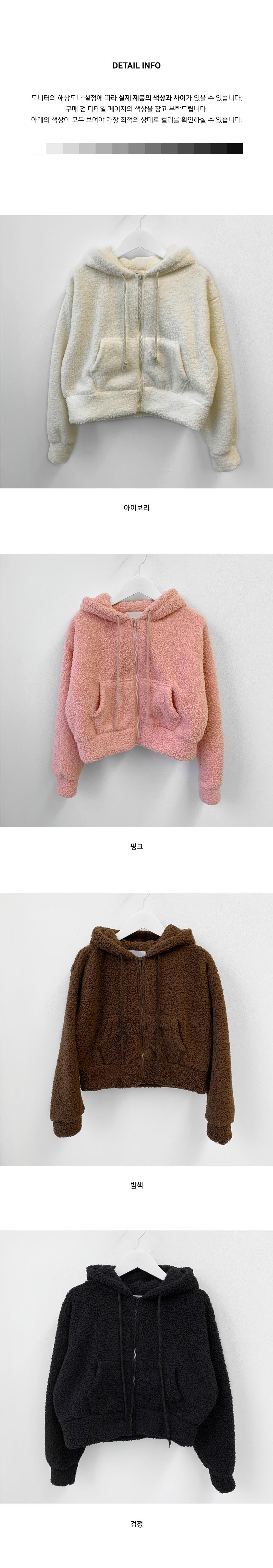 Damon fleece pogle hooded cropped zip-up jacket