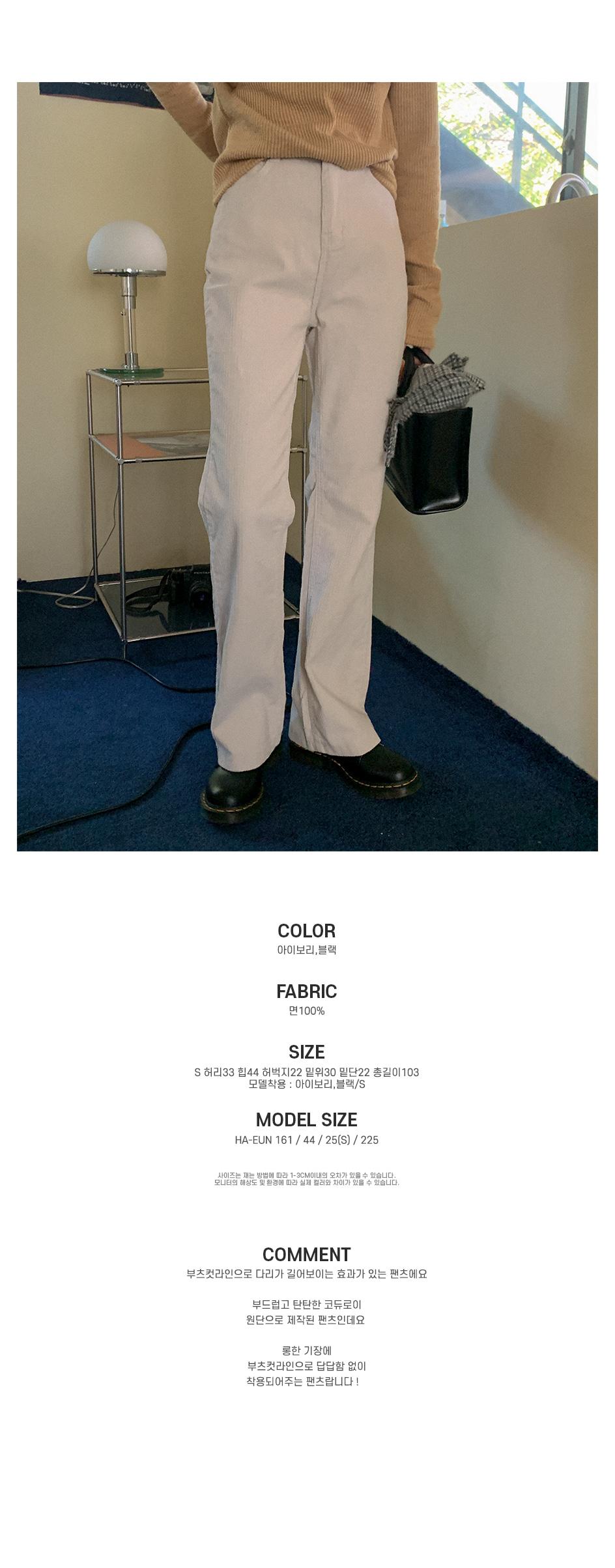 Kingsty corduroy trousers
