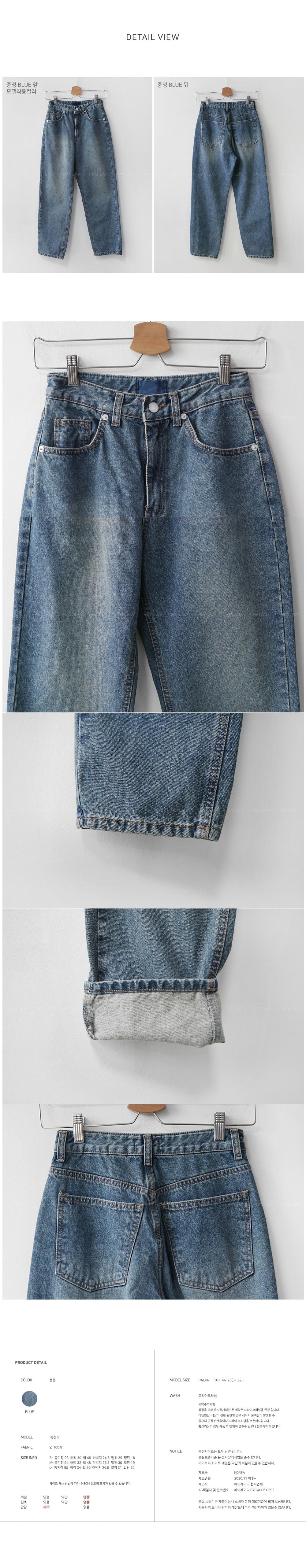 Bunnygle Fleece-lined denim pants