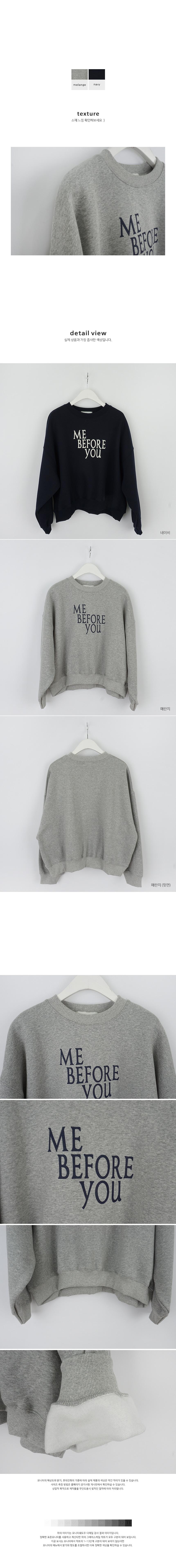 Non-For-U Woolen Sweatshirt