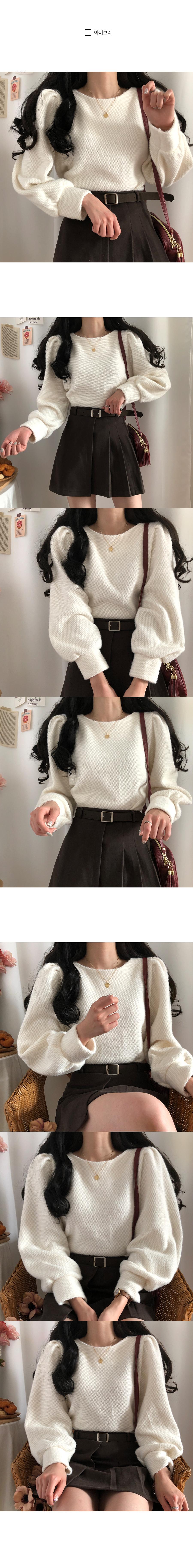 Flam puff angora blouse