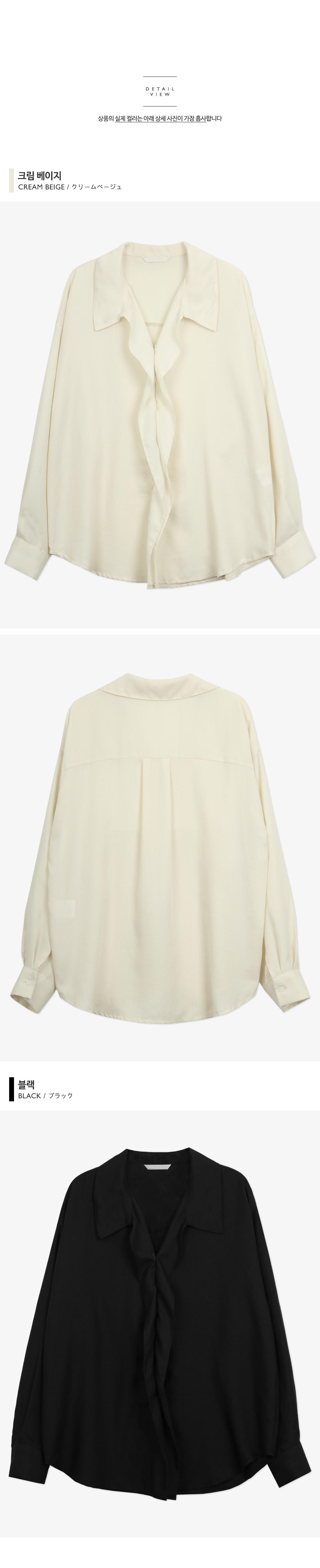 Tasha frillline blouse