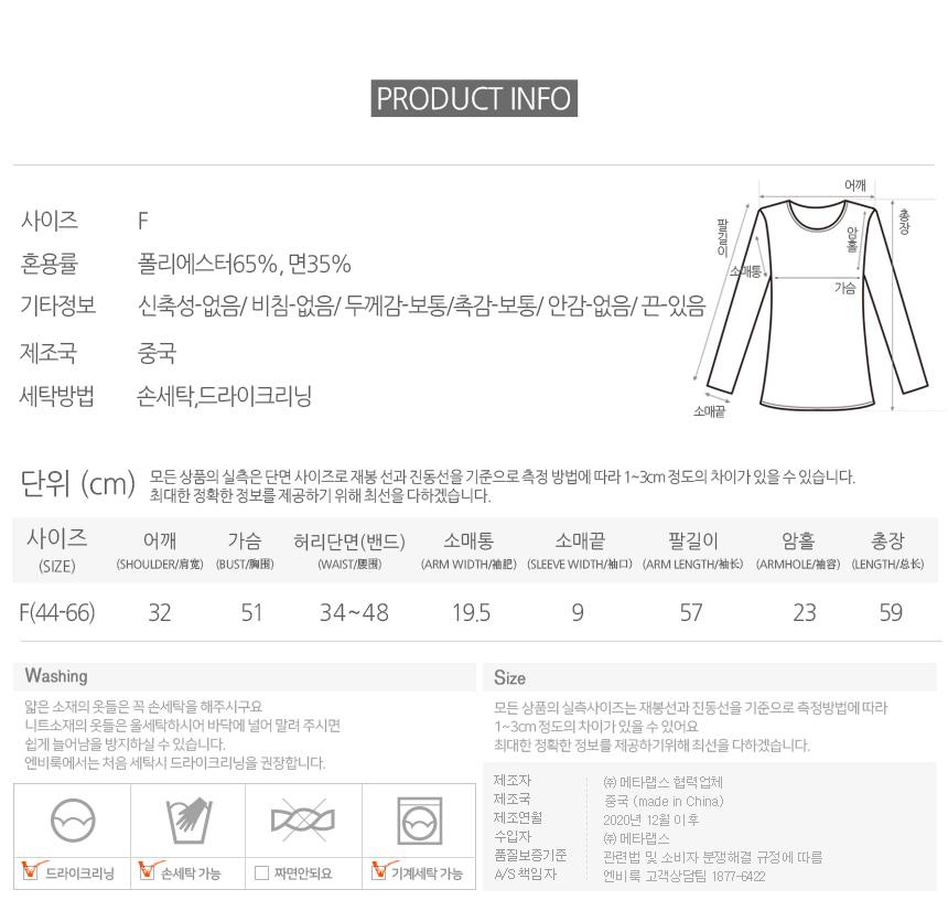 Dodo check belt blouse