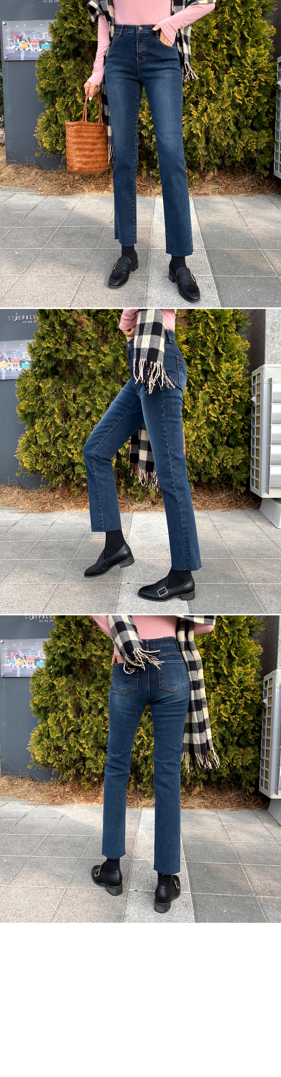 Thermolite Fleece-lined inner band Spandex straight jeans