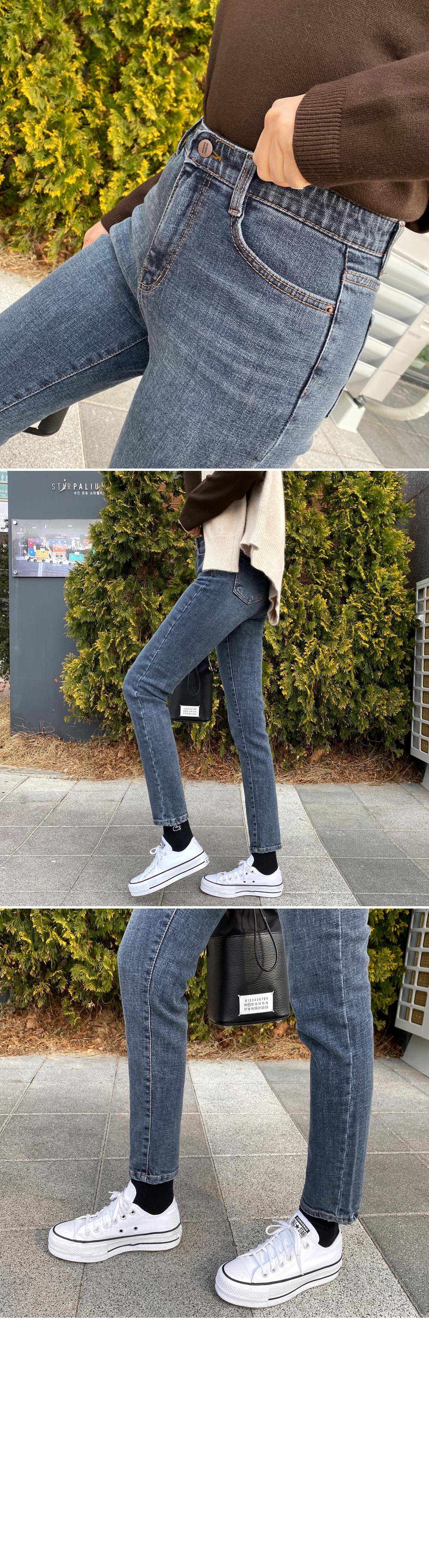 Vintage Fleece-lined slim date jeans