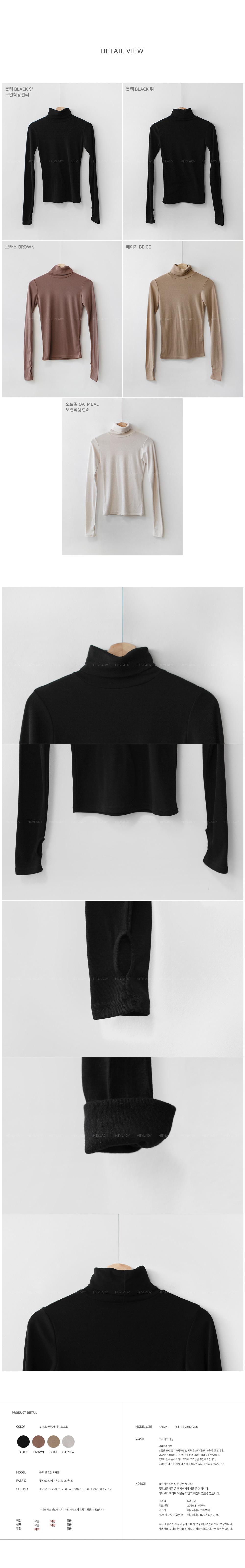 Gale Fleece-lined Warmer Turtleneck T-shirt