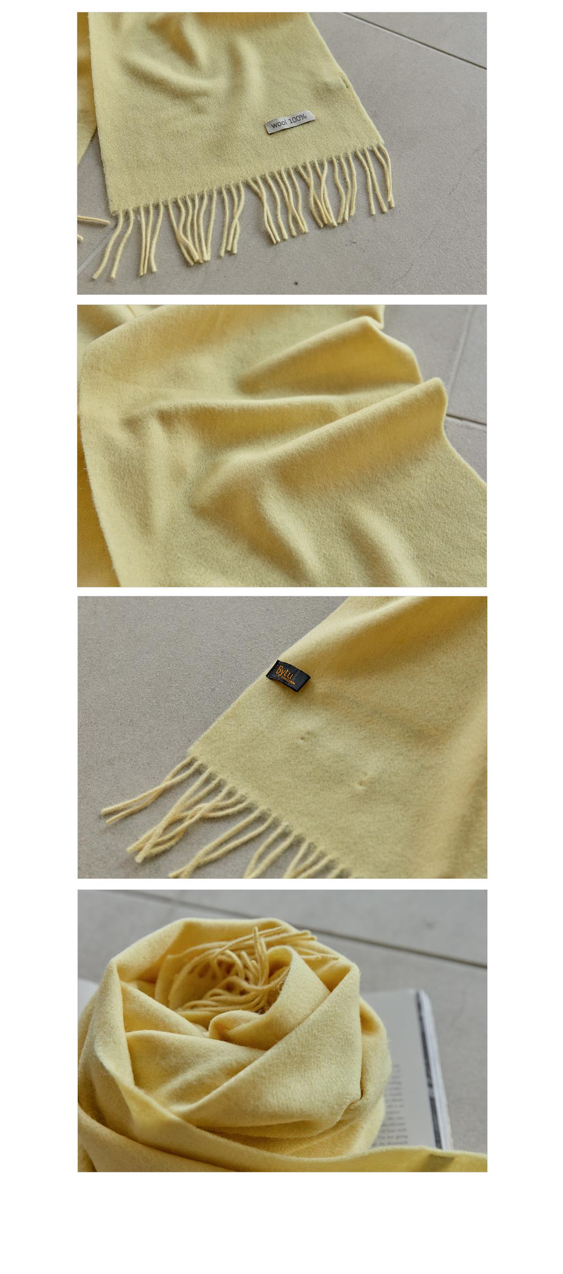 Basic Wool Shawl #86395