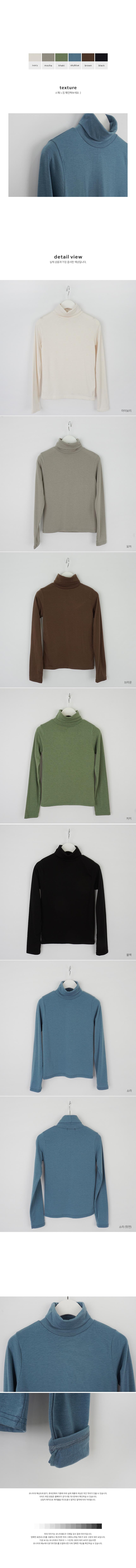 Fleece-lined Turtleneck T-shirt