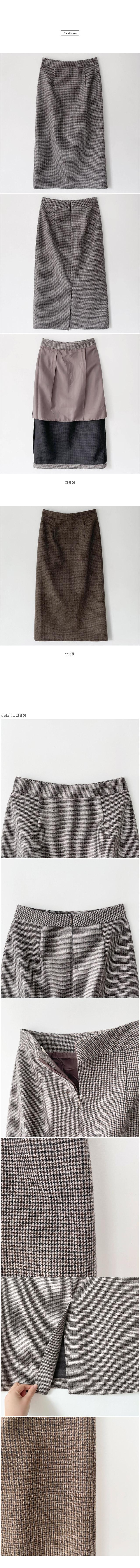 Vera check long skirt