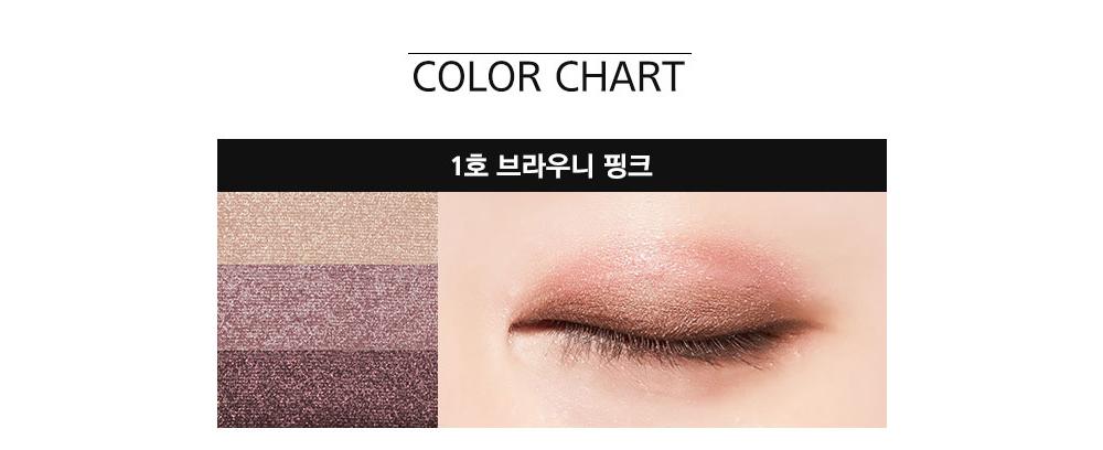 MISSHA Triple Shadow 16g #Makeup